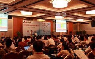 2011年第二届中美国际过滤与分离技术研讨大会