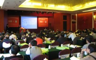"""第二届""""中美国际过滤与分离技术研讨会"""""""