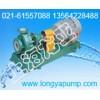 IHF100-65-250防爆防酸碱泵