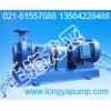 IS150-125-400卧式单吸泵