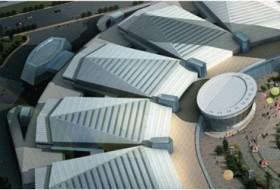 2012中国国际环保设备及节能产品展览会