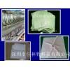900*900板框压滤机滤布621# 750B材料涤纶耐酸碱