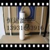 微孔陶瓷滤芯
