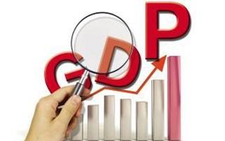 2014年国内生产总值(GDP)优于预期