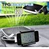 车载空气净化器HEPA杀菌臭氧除甲醛PM2.5 负离子香薰车载手机充电