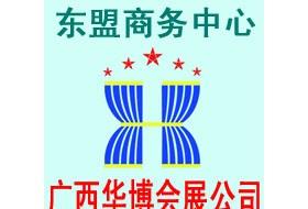 2015亚洲_越南(胡志明)13届水处理_污水处理工业贸易展