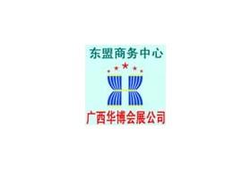 2016中国泵阀及流体技术、管道亚洲(越南)展览会