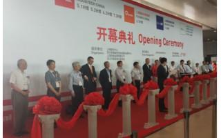 技术驱动水务市场 第九届上海国际水展盛大开幕
