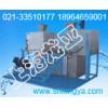 LZDYBS自动排气定压补水装置