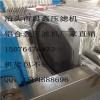 50平方过滤面积板框式铝合金过滤机