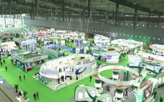 第三届中国国际节能减排产业博览会