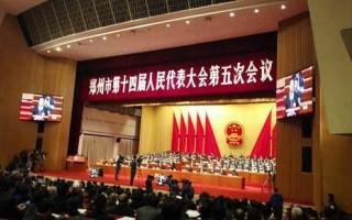 """建设国家中心城市 郑州今年这样""""撸起袖子加油干"""""""