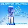优质供应40GDLF6-12×8凝结泵