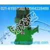 供应50ZMD-20FL塑料自吸磁力泵