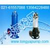 供应JYWQ65-25-30-4耦合泥水池泵