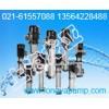 优质供应CDL16-9回水供水泵