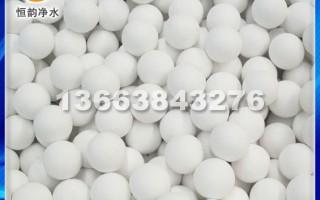 回收氧化铝球厂家/收购废氧化铝球作用