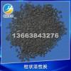 活性炭分类/果壳活性炭优点/活性碳品牌