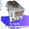 YSCX-J100-7R液压油过滤器 净油机高效精密滤油机