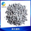 沸石滤料物理性能/沸石滤料最新用途