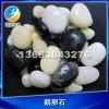 纯白鹅卵石厂家/球磨鹅卵石价格/天然鹅卵石用途