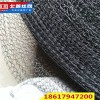 丝网除沫器专用汽液过滤网SP型DP型过滤网