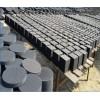 耐水蜂窝活性炭厂家/蜂窝活性炭吸附值