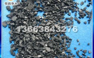 果壳活性炭与球状活性炭都有那些优点