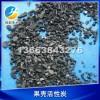 果壳活性炭作用/球形活性炭使用范围