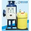 物化全程综合水处理器/物化全程水处理器/物化综合水处理器