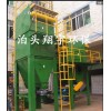 单机布袋除尘器 工人的健康长寿设备翔宇公司供应