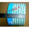 3R滤油机滤芯