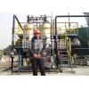 化工原料、油品过滤、焦化污水净化MZZD回转分区过滤器