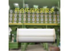 替代日本安满能防静电除尘滤芯滤筒集尘箱过滤芯AMANO除尘器