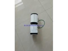 FS53014弗列加 燃油滤芯
