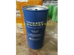 惠普油墨过滤罐701-0546