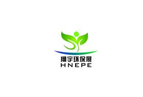 2019中国(郑州)污水处理与城镇供排水技术设备展览会