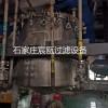 氨基酸脱碳过滤机