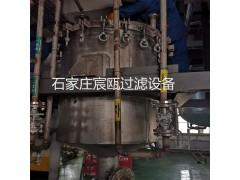 氨基酸脱活性炭过滤机