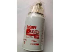 fs36230油水分离器厂家直销