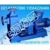出售150CYZ-65P自吸式加移动式油泵