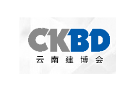 2020第十一届云南国际建筑节能及新型建材展览会