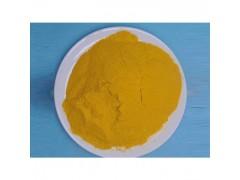优质聚合硫酸铁脱泥脱色高效净水絮凝剂沉淀剂