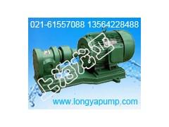 2CY3.3-5kcb圆弧齿轮泵