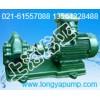 出售KCB防爆式不锈钢齿轮油泵