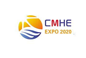 2020上海国际智慧环保及环境监测展览会