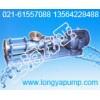 供应GRGD125-500(I)球铁变频立式管道泵
