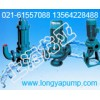 供应WQ100-65-15-5.5固定式泥水电泵