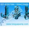 供应125WQ130-20-15自动液位泥水提升泵
