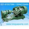 XD-020防爆真空泵
